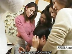Subtitled Japanese milfs and coug.